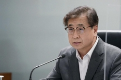 S. Korea's NSC expresses concern about Myanmar situations