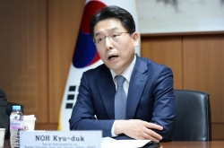 Diplomats of S. Korea, US, Japan agree to closely cooperate on peninsula denuclearization, peace