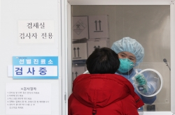 New virus cases in 300s again on fewer tests; cluster infections worrisome