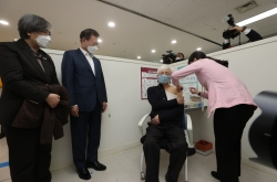 South Korea officially starts COVID-19 vaccination