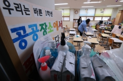 A year into pandemic, new school year starts amid hopes, concerns