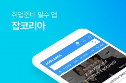 HK-based Affinity Equity Partners to acquire online recruiting platform
