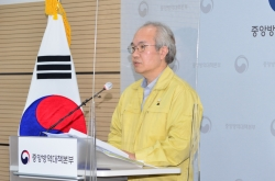 Koreans' willingness to get COVID-19 vaccines 'high,' says KDCA deputy chief