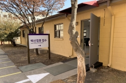 Korea to further ease social distancing as vaccines roll out
