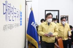 Ruling party chief Lee Nak-yon steps down in bid for presidency