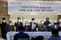 [Newsmaker] S. Korea's Christian community expresses concern about situation in Myanmar
