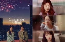 Kakao TV's original content gets 400 million views