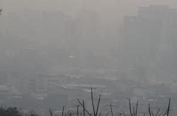 Ultrafine dust advisory lifted in Seoul