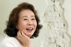 S. Korean Youn Yuh-jung of 'Minari' nominated for best supporting actress at Academy Awards
