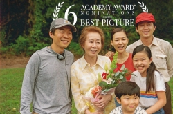 'Minari' celebrates 'history-making' Oscar nominations