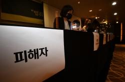 Late Seoul mayor's harassment victim calls for ending consuming debate
