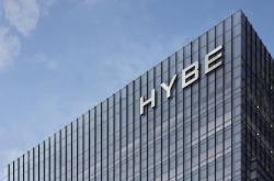 BTS agency announces name change to Hybe, bigger biz plans