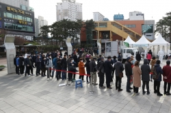 Human rights commission to probe Seoul's testing mandate for all foreign workers