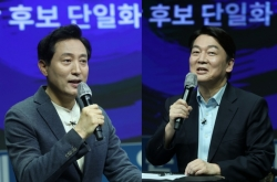Opposition frontrunners ahead of ruling party rival for Seoul mayoral by-election: poll