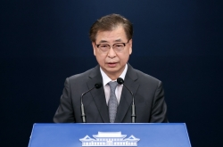 S. Korea deeply concerned about N. Korea's projectile launch: NSC