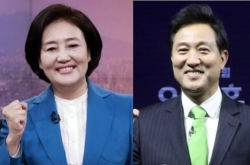 PPP's Oh leads Seoul mayoral race backed by strong support from voters in 20s: poll