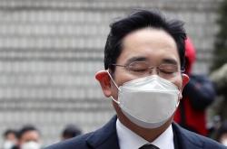 [Newsmaker] 'Imprisoned Samsung chief Lee hospitalized for burst appendix'