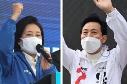 [Newsmaker] Seoul mayor election campaign descends to mud slinging