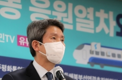 Minister urges N. Korea to respond to calls for humanitarian cooperation