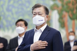 Moon calls for all-out efforts to fight real estate corruption