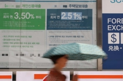 S. Korea's household debt-to-GDP ratio nears 100%: report