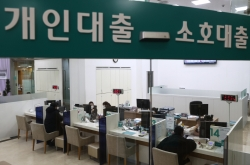 Concerns rise as South Korea's household debt nears GDP