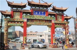 Public opposes Chinatown in Gangwon province