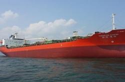 Iran releases seized S. Korean ship, captain
