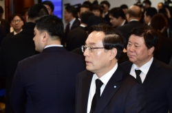 Woori chief faces another penalty for misselling