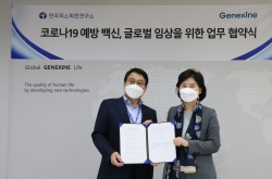 Institut Pasteur Korea partners with Genexine for global clinical trials of COVID-19 vaccine