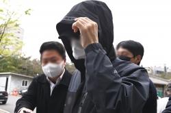 Police raid Gwangyang city hall over mayor's alleged land speculation