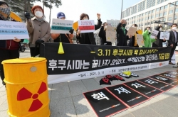 S. Korea voices 'grave concerns' over Japan's expected decision to release Fukushima water into sea