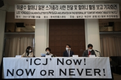 Victim urges Seoul to bring wartime sex slavery issue to ICJ