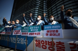 S. Koreans escalate protests against Japan's planned release of radioactive water