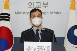 S. Korea voices concerns to US over Japan's decision to release tainted Fukushima plant water