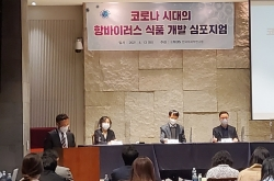 [Newsmaker] Can yogurt fight COVID-19? Namyang Dairy under fire for false claims