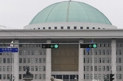 Natl. Assembly reports 1st COVID-19 case among lawmakers