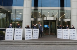 Citibank Korea union head says preparation for legal action on the way