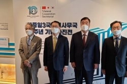 Japan ambassador says S. Korea can take part in IAEA monitoring team for Fukushima water release