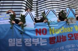S. Korean civic group slams Japan's Fukushima decision as criminal act