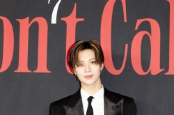 SHINee's Taemin to join military next month