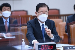 FM: Seoul, Washington 'earnestly discussing' COVID-19 vaccine swap deal
