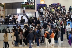 US keeps travel advisory on S. Korea at Level 2