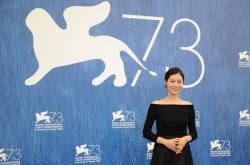 Youn's Oscars win tops prestigious acting awards won by Koreans