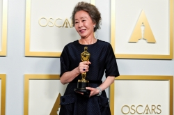Actor Youn clarifies her name in a witty speech at Academy Awards