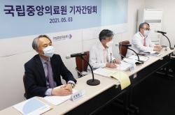 Will Korea reach herd immunity by November? Top doctor says no