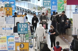 Vaccinated people to be exempted from mandatory self-isolation in S. Korea
