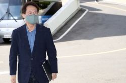 Seoul education superintendent probed by anti-corruption agency