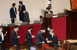 National Assembly confirms Moon's nominee for prime minister