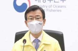 Seoul seeks IMO's involvement in dispute over Fukushima radioactive water